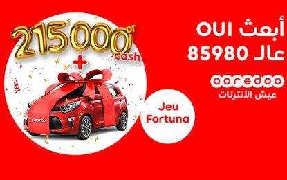 Ooredoo lance Mega Quizz Fortuna : 215.000 DT et une voiture à gagner