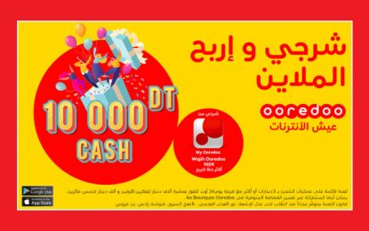 Ooredoo revient avec le grand jeu loterie avec à la clé 25.000 DT à répartir entre les gagnants