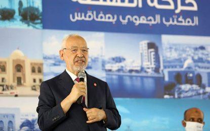 Rached Ghannouchi : Ennahdha va œuvrer à changer la loi électorale
