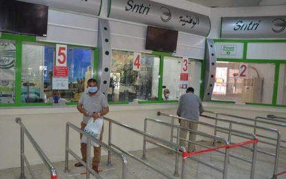 Tunisie : Port du masque obligatoire dans les stations et les bus de la SNTRI