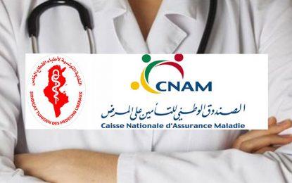Les médecins de libre pratique face à la Cnam : Quérir… sans guérir !