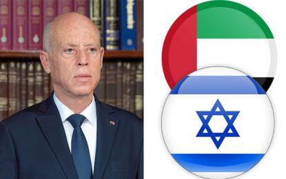 Emirats – Israël : Des associations tunisiennes demandent au président Saïed de clarifier la position officielle tunisienne
