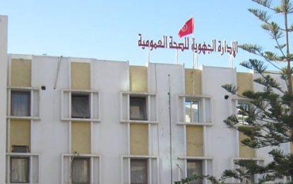 Coronavirus : Treize nouvelles contaminations à Sfax