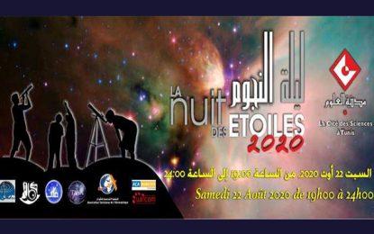La nuit des étoiles 2020 aura lieu le 22 août à Tunis