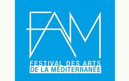 Sidi Bou Saïd : Retour du Festival des arts de la Méditerranée en septembre 2020