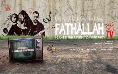 Le documentaire «Fathallah TV» prochainement dans les salles de cinéma