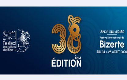 Festival international de Bizerte 2020 : Un programme insipide et déjà-vu