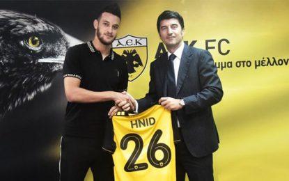 Le Sfaxien Nassim Hnid rejoint officiellement à l'AEK Athènes