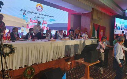 Coronavirus : Augmentation du nombre de contaminés parmi les participants au Congrès de l'UGTT