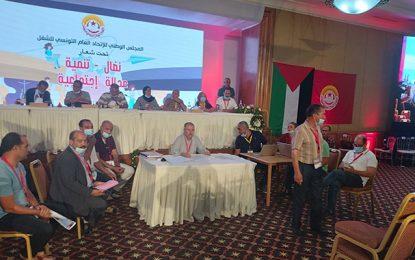 Coronavirus : Les participants au congrès de l'UGTT soumis au confinement suite à la détection d'une contamination