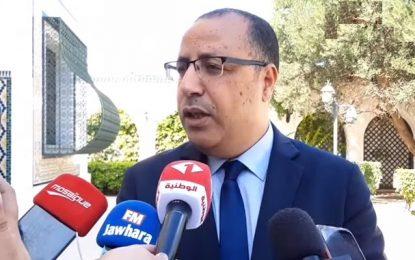 Hichem Mechichi : Mon objectif est d'arrêter l'hémorragie sur le plan économique