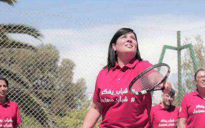 Entre tennis et beach volley, Abir Moussi soigne sa Com' (vidéo)