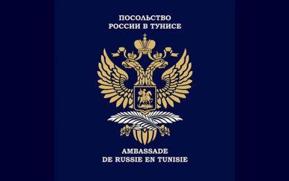 Les étudiants tunisiens en Russie redoutent le spectre d'une année blanche