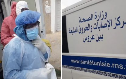 Coronavirus : Décès d'un agent du Centre de traumatologie et des grands brûlés de Ben Arous