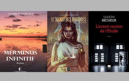 Les lauréats des Prix Comar d'Or du roman tunisien 2020