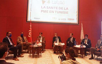 Enquête : Les entreprises tunisiennes face à la pandémie de la Covid-19