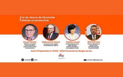 Conférence-débat de l'Atuge sur la loi de la relance économique