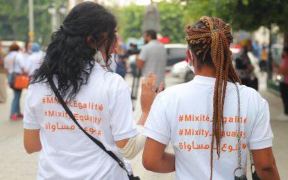 Tunis : Le Credif lance une campagne de sensibilisation contre la discrimination à l'égard des immigrés et des réfugiés