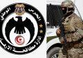 Tunisie : Cinq cellules terroristes démantelées et 44 suspects arrêtés en dix jours