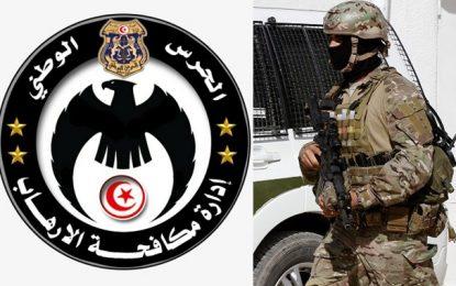 Grand-Tunis : «Abou Qaswara», un terroriste de Daech arrêté par la garde nationale