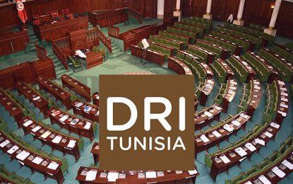 DRI : La Tunisie accuse un grand retard dans la mise en œuvre de sa constitution