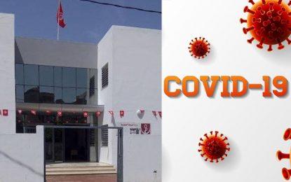 Manouba : Un cadre de la Direction régionale de la Santé contaminé au coronavirus