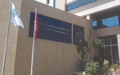 Tunisie : Le ministère des Finances saisit les comptes bancaires de l'Etap
