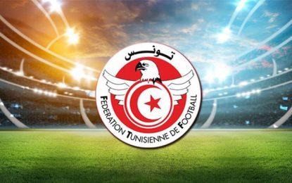 Tunisie : 14 cas de coronavirus parmi l'effectif d'un club de football
