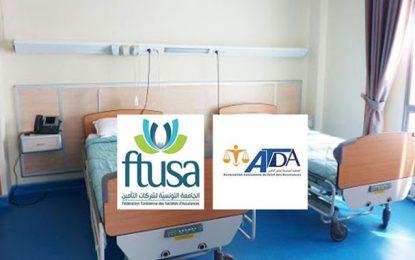 Colloque à Tunis sur la protection des malades et la responsabilité médicale