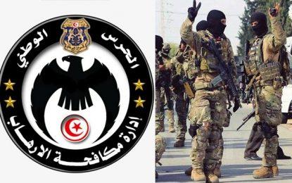 Tunisie : Arrestation de 5 terroristes condamnés à la prison ferme