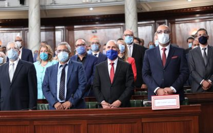 Gouvernement Mechichi : Détails des votes à l'Assemblée