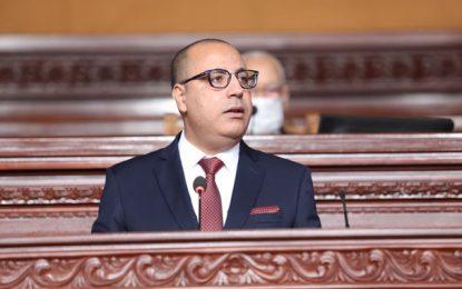 Tunisie : Le gouvernement Mechichi obtient la confiance de l'Assemblée avec 134 voix