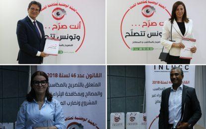 Inlucc: Les membres du nouveau gouvernement déclarent leurs biens et intérêts