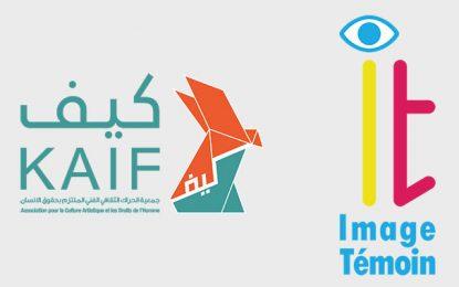 Kaif lance le projet Image témoin pour les jeunes de Carthage et Le Kram