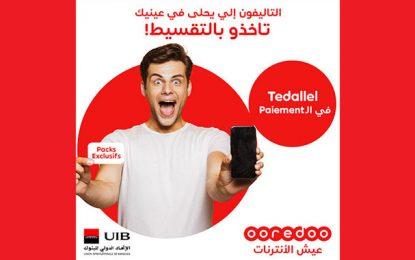 Ooredoo permet exclusivement à ses clients d'acheter leur téléphone à crédit en ligne