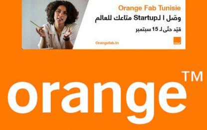 Candidature ouverte pour la 3e saison de Orange Fab Tunisie