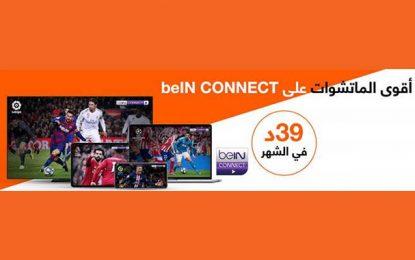 Grâce au partenariat avec Orange Tunisie : le meilleur du sport avec beIN Connect