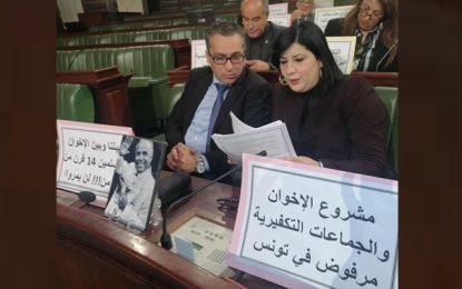 Rôle de l'Assemblée dans la lutte contre le terrorisme : Le PDL appelle à la tenue d'une session extraordinaire
