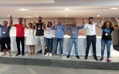 Tunisie : Composition du nouveau bureau exécutif du syndicat des journalistes