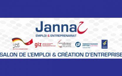 Bizerte accueille un salon digital de l'emploi et de l'entrepreneuriat pour les jeunes