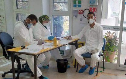 «Ben Arous n'a pas enregistré 243 nouveaux cas de coronavirus, au 8 septembre», affirme la Direction régionale de la Santé
