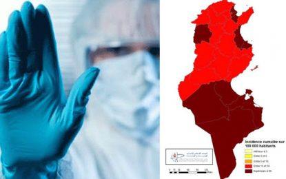 Coronavirus : Répartition géographique des 6095 cas actifs en Tunisie