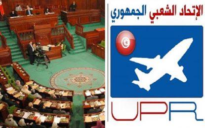 L'Union populaire républicaine annonce son retrait du bloc Al-Mostakbel