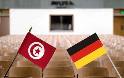 Il faut faire toute la lumière sur le projet de l'Université tuniso-allemande