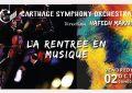 Carthage Symphony Orchestra : Un concert pour fêter la rentrée et ses deux ans d'existence