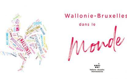 La Délégation Wallonie-Bruxelles à Tunis annonce les nouveaux rendez-vous du cinéma francophone