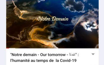 «Notre demain» : un poème pour rendre hommage aux victimes de la Covid-19 et pour vaincre le désespoir