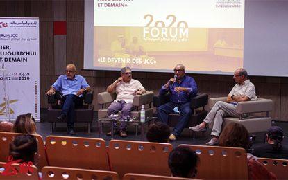 JCC 2020 : Préserver la mémoire du festival pour mieux concevoir son avenir