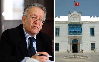 Yadh Ibn Achour donnera la conférence inaugurale de Beit Al-Hikma pour l'année 2020-2021