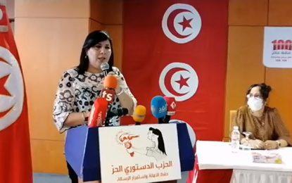 Tunisie : Le PDL conduira une manifestation contre le terrorisme et le blanchiment d'argent